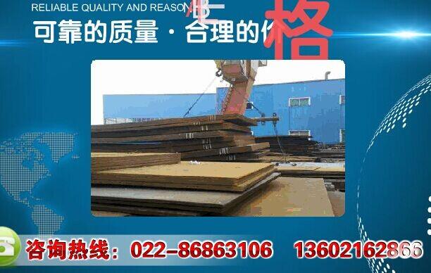 耐磨360钢板尺寸 无锡耐磨360钢板切削