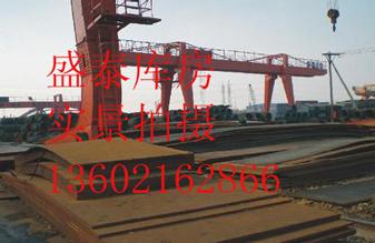 中国再次向塞无偿提供Q390CG高强板粮食援助