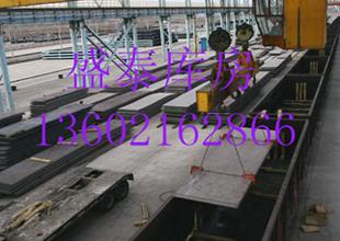 q345nh耐候板产品的应用技术(包括钢材的深加工)