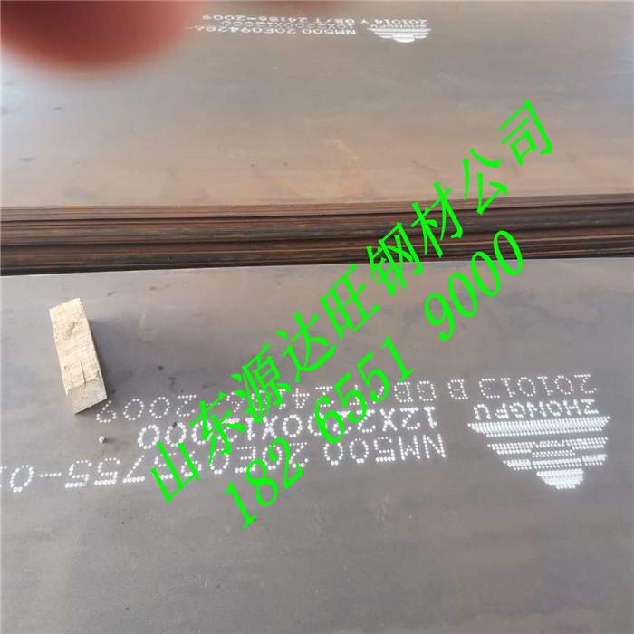 nm400耐磨钢板生产中元素的比例和作用